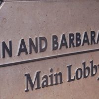 John and Barbara Wood GGH Main Lobby Sign